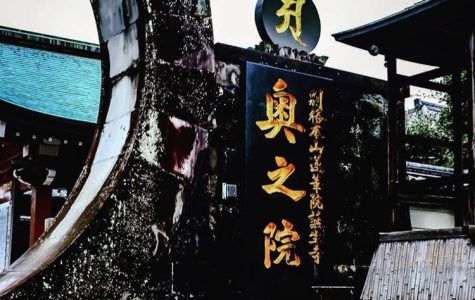 Japan Photo Story 日本の写真ストーリー