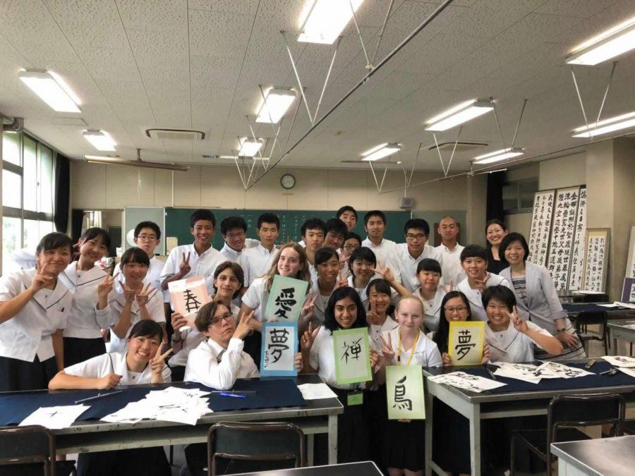 Japan+Photo+%232
